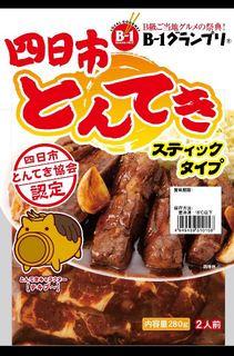 purefood2.jpg