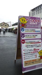 yokkaichi-2013-05-11T18_13_51-2.jpg