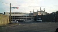 天カ須賀新町